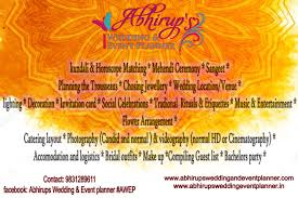 Invitation Card For Thread Ceremony Thread Ceremony Organiser Abhirup U0027s Wedding And Event Planner In