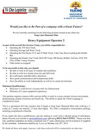 Job Description For Machine Operator Resume by Heavy Equipment Operator Resume Contegri Com