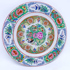 Vintage China Patterns by Vintage Canton Rose Medallion Pattern China One Place Setting C