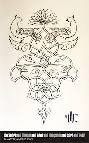 armenian alphabet coloring pages 014 armenian tree of life with birds árbol de la vida armenio con