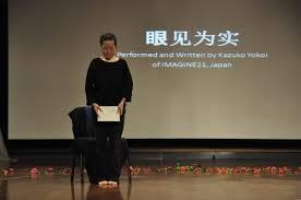 Japanese Comfort Women Stories Hitomi Comfort Women Stories By Kazuko Yokoi Wenlan Online