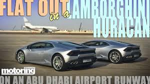 lexus uae youtube flat out in a huracan on abu dhabi runwaymotoring middle east car