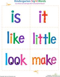 kindergarten sight words is to make worksheet education com