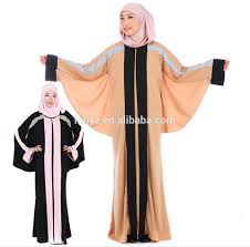 Burka Halloween Costume L2478a Latest Burqa Design Batwing Sleeves Cosy Long Dress Muslim