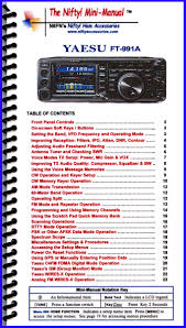 find new and used ham radio products online radioworld uk