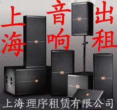 karaoke machine rental usd 29 82 shanghai sound speaker rental follow spot projection