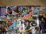 Kamen Rider 2011-2012] Kamen Rider Fourze – Page 31