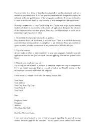 sample of cover letter for job application online intended how to