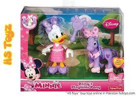 minnie daisy playtime pony fisher price buy toys pakistan