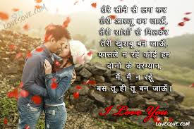 quotes images shayari best love wallpapers love shayari wallpapers love quotes images