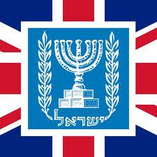 israel in uk israelinuk