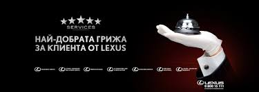 lexus rx200t 0 100 lexus българия нови употребявани автомобили lexus