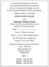 wedding program exles wording christian wedding invitation wordings christian wedding wordings