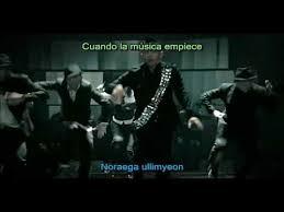 Wedding Dress Taeyang Mp3 Taeyang Wedding Dress Mv Sub Español Mp3 Download