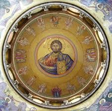 Council Of Ephesus 431 Articles From Journals Nestorius