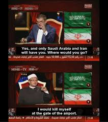 Mad Tv Memes - saudi arabia or iran memri tv know your meme