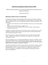 sinp procedural guidelines for international skilled worker