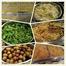 trois pi鐵es cuisine shiny的部落格 09 19 14