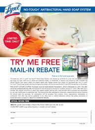 Bulk Barn Saint John Nb Free Lysol No Touch Hand Soap System Rebate Free Stuff Finder