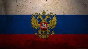 Russian Flag Colors Russian Flag Wallpapers Wallpaper Cave