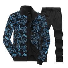 men set popular men sweatsuits buy cheap men sweatsuits lots from china