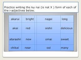 japanese i adjectives exercise 1