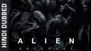 cara buat car xshot alien covenant english movie hindi dubbed do