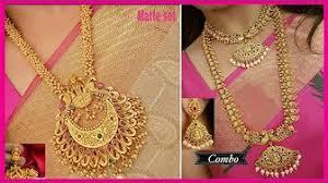 gold haram sets gold middle haram gundu mala designs aka