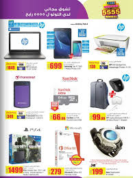 electronic gadgets electronic gadgets u0026 accessories deals lulu discountsales ae