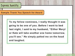 how to write a thank you speech with pictures wikihow