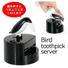 bird toothpick dispenser smart kitchen rakuten global market put toothpicks dulton bird