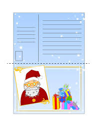 snowman writing paper printable christmas stationery 7 free writing templates to send to santa snowman design bold template christmas