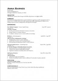 Resume Skills List Example by Resume Skills And Abilities Example U2013 Resume Examples