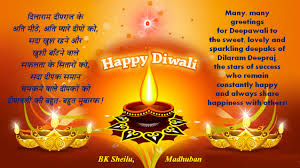 Diwali Invitation Cards For Party 2014 International News Archive Onelink