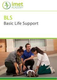 basic life support u2013 bls imet academy