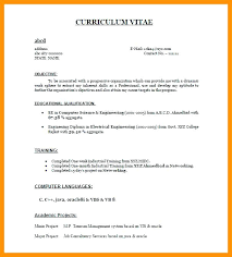 resume format for diploma mechanical engineers pdf merge software sle resume for freshers pdf resume template free sles