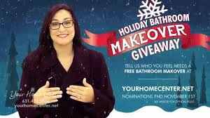 your home center u0027s holiday bathroom makeover giveaway youtube