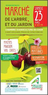 chambre agriculture 45 les 12 meilleures images du tableau cours d floral ambulant