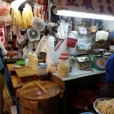 les fran軋is et la cuisine 亞順芽菜豆腐 cuisine à faire soi même 325 329 po on rd 長沙灣