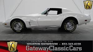 corvette houston tx 1975 chevrolet corvette houston tx