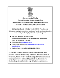 a study on government accounting in india rajkumarfca subscribe