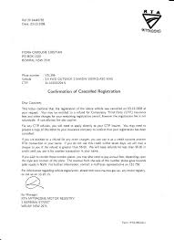 fiona cristian reply to state debt recovery office part eight the