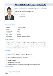 Building Engineer Resume Mechanical Production Engineer Resume Sample Contegri Com