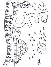 gujarati alphabet