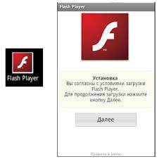 android adobe flash player beware of adobe flash apps webroot threat
