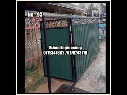 Home Gate Design In Sri Lanka The Home Design