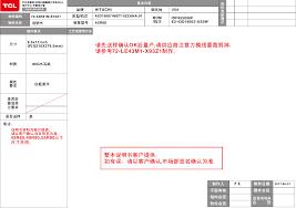 49r80 lcd tv or led tv user manual 72 43r81m e10z1 cdr tte