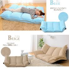 Japanese Sofa Bed Japanese Floor Sofa Bed Compact Living Pinterest