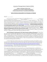 faculty application cover letter cover letter for assistant teacher choice image cover letter ideas