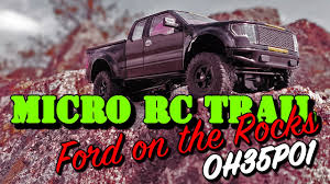 vaterra ascender jeep comanche pro micro rc trail ford f150 oh35p01 ford on the rocks rc